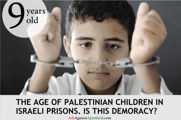 Palestinian Children Series (Graphic AAA)