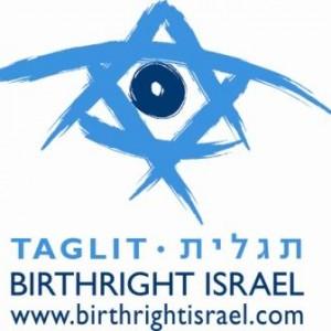 Birthright logo