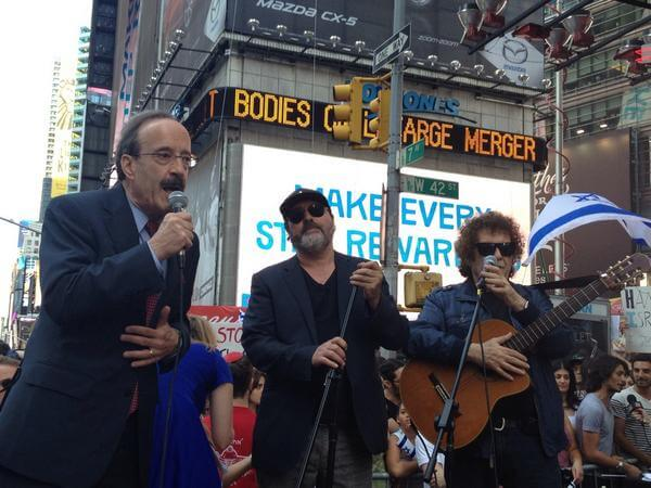 Eliot Engel speaks a rally in support of Israel's assault on Gaza. (Photo: Jacob Kornbluh/Twitter)