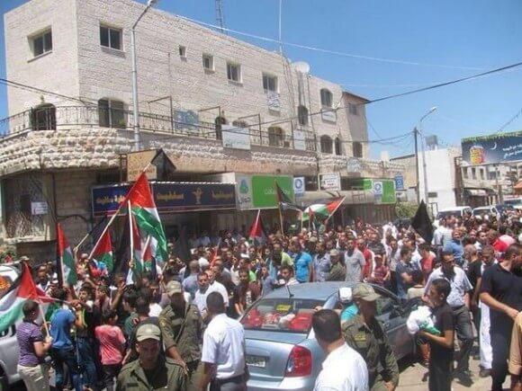 Salfeet, Occupied Palestine