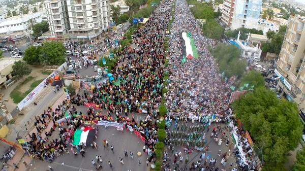 Karachi #GazaMillionMarch