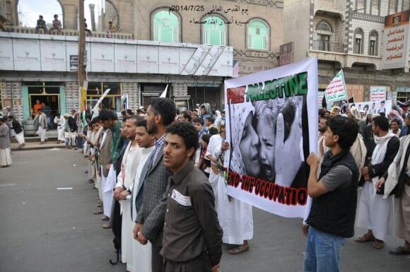 Sana'a, Yemen (photo source: Mohamed Ali)