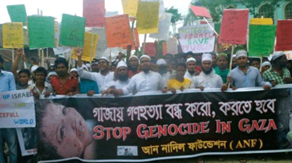 Bangladesh (photo: Amardesh)