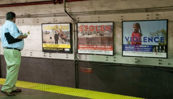ads-against-israeli-apartheid-subway-image