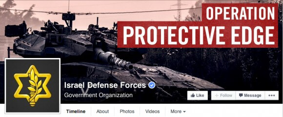 The Israeli Defense Forces Facebook page