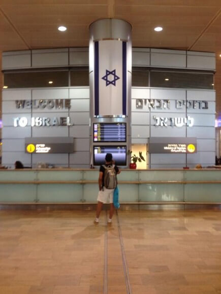 Steve Israel's snapshot on arriving in Israel