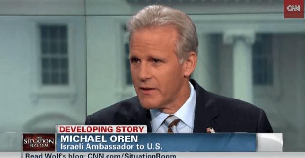 Former Israeli ambassador to the U.S. Michael Oren on CNN.
