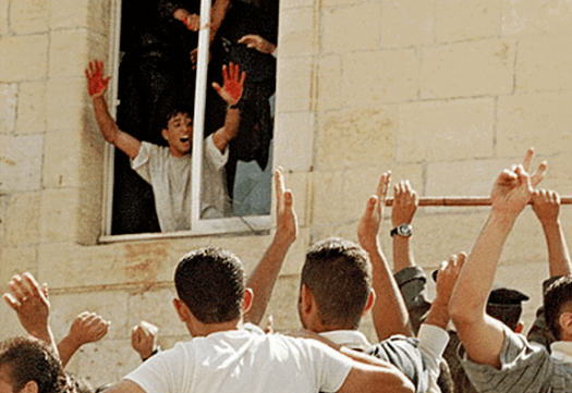 Image of the killing of Israeli soldiers in Ramallah, 2000, to which Mike Merryman-Lotze was a witness