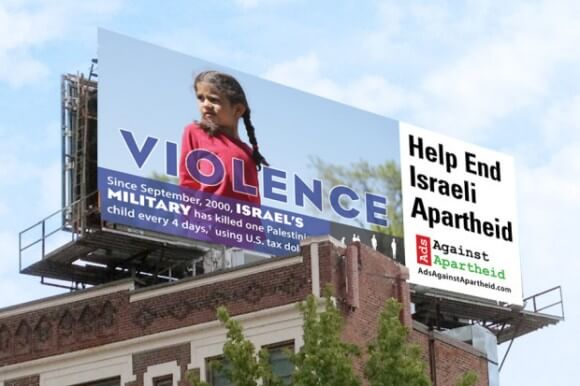 Proposed Ads Against Apartheid billboard