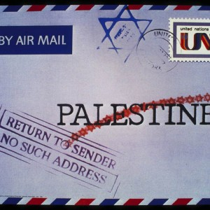 """Return to Sender by Jacek R. Kowalski. This poster won first prize in the 1979 contest """"Palestine: A Homeland Denied,"""" which was sponsored by the Iraqi Cultural Centre in London. Image courtesy the Palestine Poster Project Archives."""