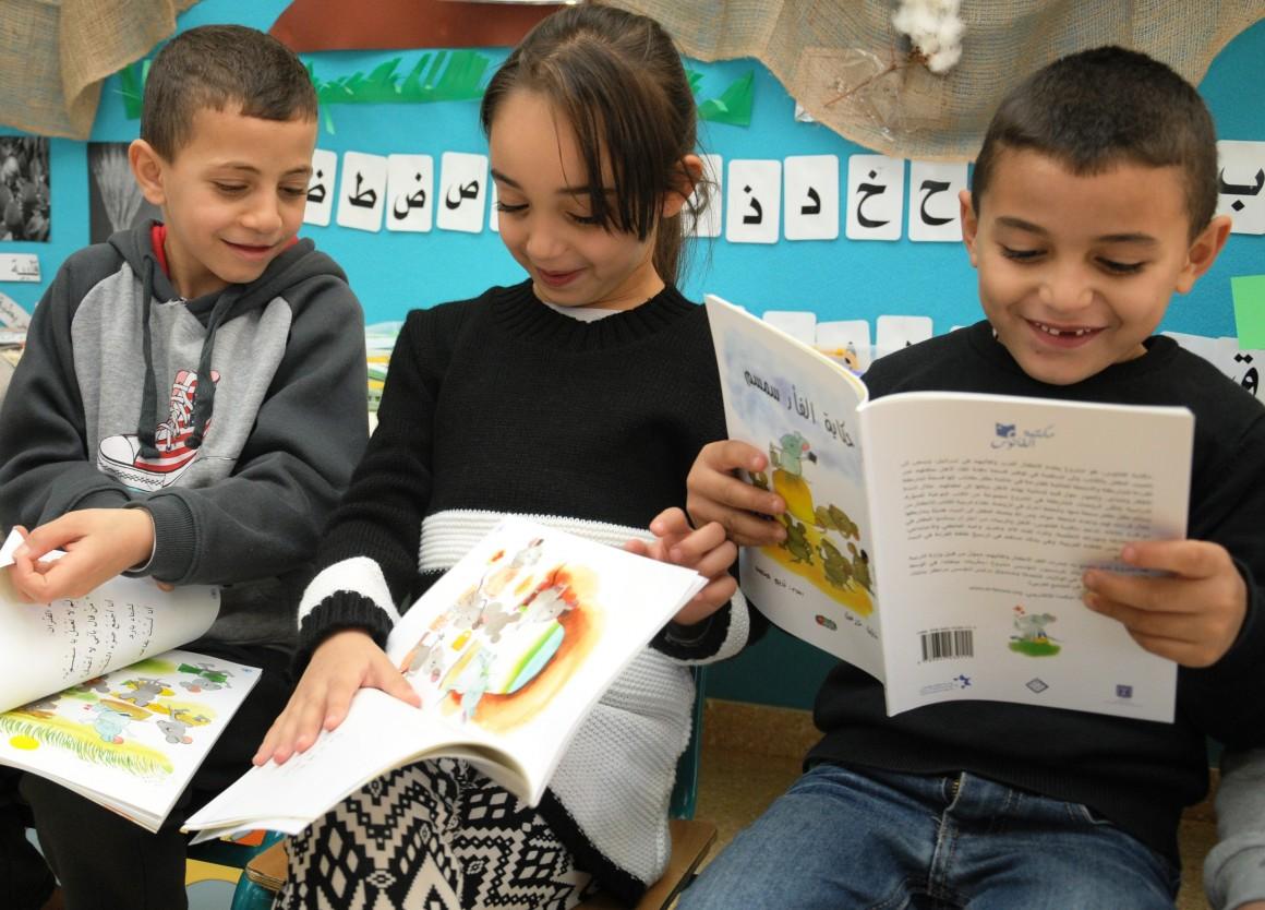 Palestinian children at a school near Haifa.
