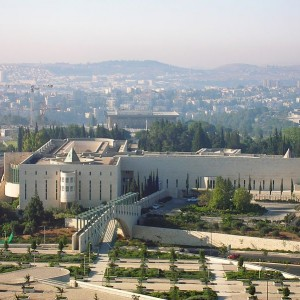 Supreme Court of Israel, Jerusalem. (Photo: Wikimedia)