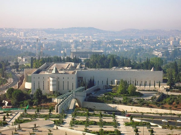 Supreme Court of Israel, Jerusalem. (Photo: Wikimedia)