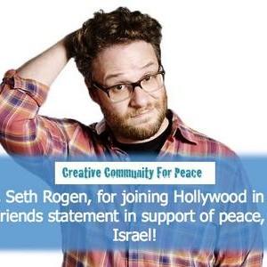A web meme circulated by the Israeli lobby group Creative Community for Peace.