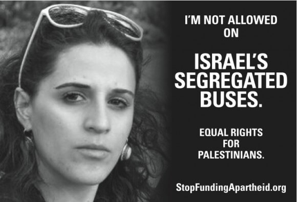 Graphic: Seattle Mideast Awareness Campaign (SeaMAC)
