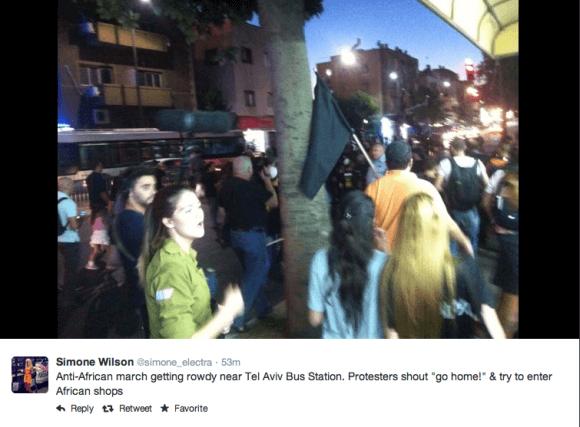 Screen Shot 2014-10-05 at 6.46.16 PM