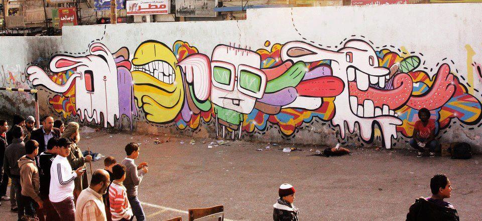 Street scene with mural, Amman, Jordan