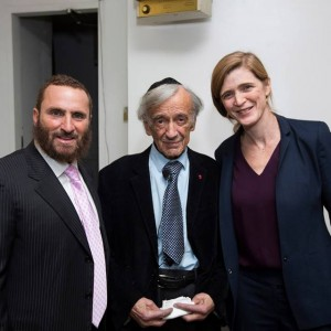 Rabbi Shmuley Boteach, Elie Wiesel and Samantha Power at New York's Cooper Union. (Photo: Facebook)