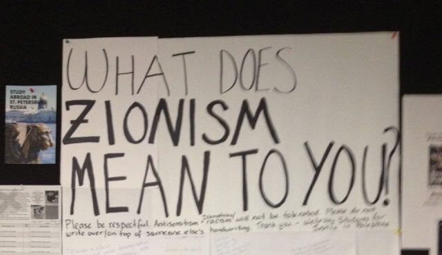 Wellesley College poster, photograph by Jordan Hannink