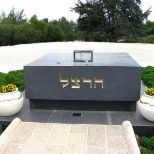 Herzl's grave, Jerusalem
