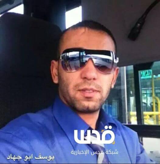Yusuf Hasan al-Ramouni