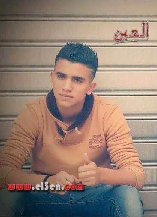 Noor Hassan Naim Salim, victim in Jenin bus attack