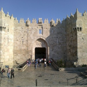 Damascus Gate (Photo: Wikimedia)