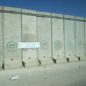 The wall, in Jerusalem, foto by John Fearey