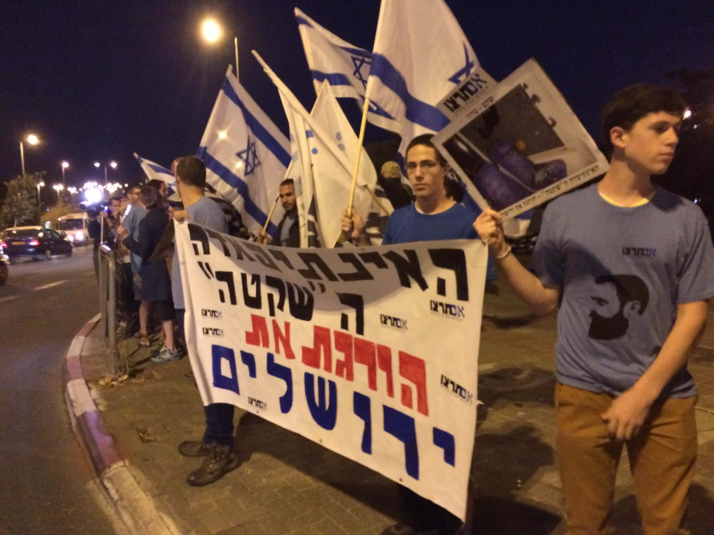 """Protesters hold a sign that reads: The """"quiet"""" Intifada is killing Jerusalem. (Photo: Dan Cohen)"""