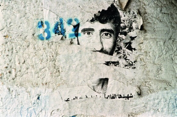 Photo taken during the first months of the second Intifada. (Photo: Taysir Batniji/2001)