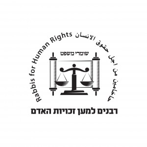 Rabbis for Human Rights logo