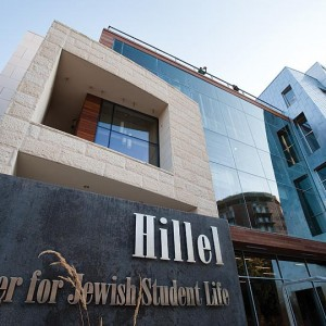 Hillel building at the University of Wisconsin in Madison.