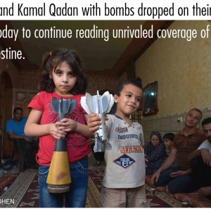 August 2014: A photo by Mondoweiss reporter Dan Cohen of Dima and Kamal Qadan displaying bombs that Israeli warplanes dropped onto their Gaza home during 'Operation Protective Edge.' Give today to continue unrivaled coverage of events in Israel/Palestine.