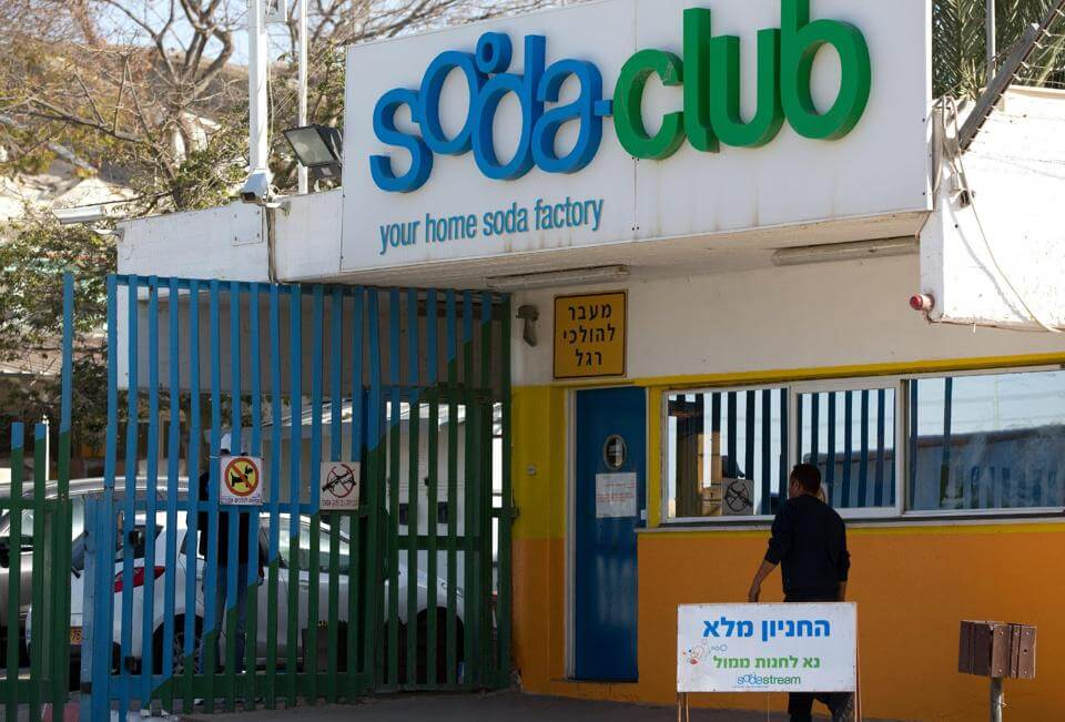 The entrance of the Israeli SodaStream factory in the Mishor Adumim industrial park in the West Bank is pictured January 30, 2014 (AFP Photo/Menahem Kahana )