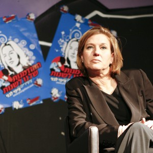 "Tzipi Livni at a ""Youths for Tzipi Livni"" party in February 2009."