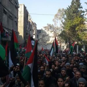 (Photo: Yarmouk News agency)