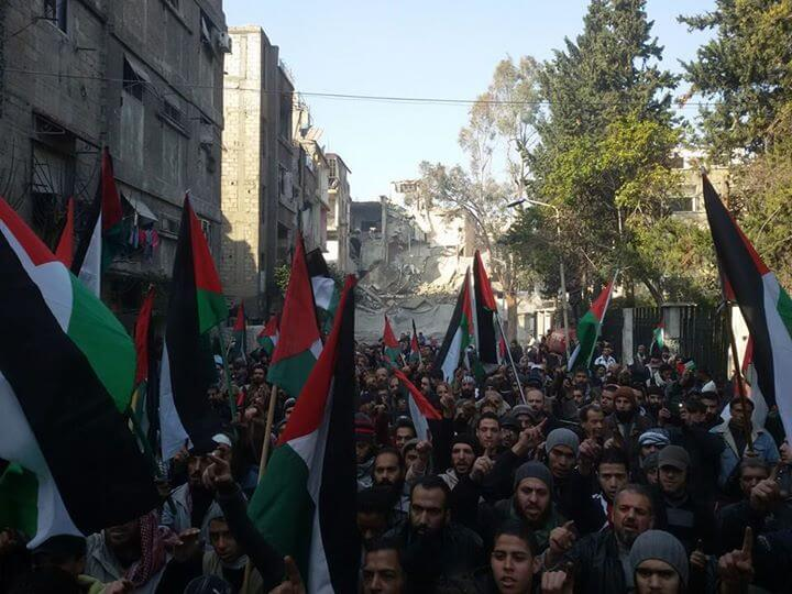 (Photo: Yarmouk News agency)