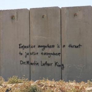 Wall picture from NYC2Palestine on Facebook