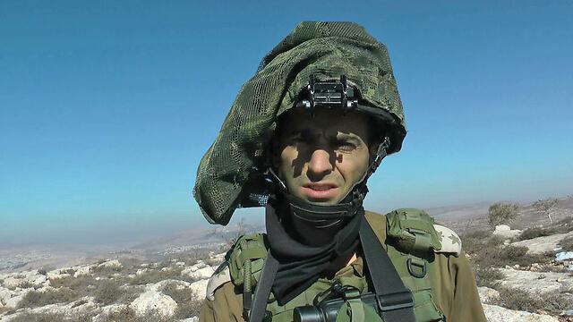 Lieutenant Colonel Eli Gino (Photo: IDF Spokesperson's Unit)