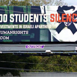 """10,000 STUDENTS SILENCED"" Billboard erected at University of South Florida, corner of 50th street and Fowler Avenue (Photo: Students for Justice in Palestine -USF)"