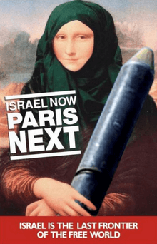 Mona Lisa with rocket