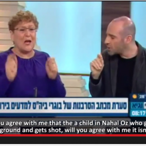 Miriam Peretz and Ronnie Barkan on Israeli Channel 10