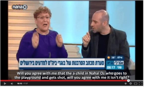 Miriam Peretz and Ronnie Barkan on Israeli Channel 10