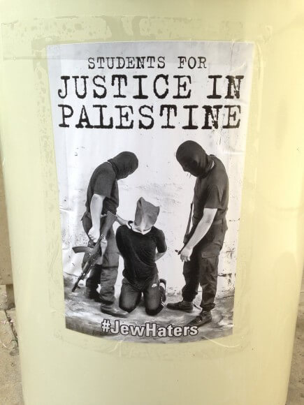 Anti-Palestinian flyer