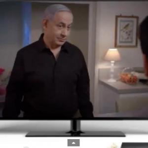 """Screenshot of Israeli Prime Minister Benjamin Netanyahu's """"Bibi-sitter"""" ad."""