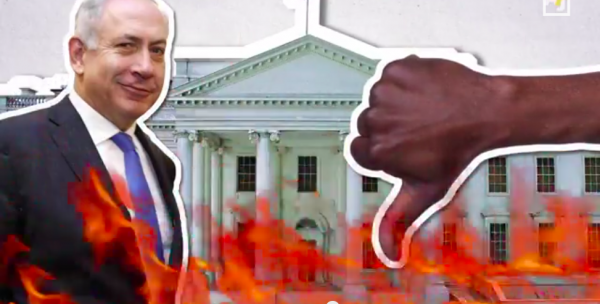 Screenshot: 5 Things Benjamin Netanyahu Won't Tell Congress - AJ+