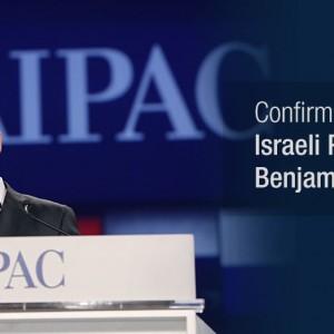 Netanyahu announcement at AIPAC