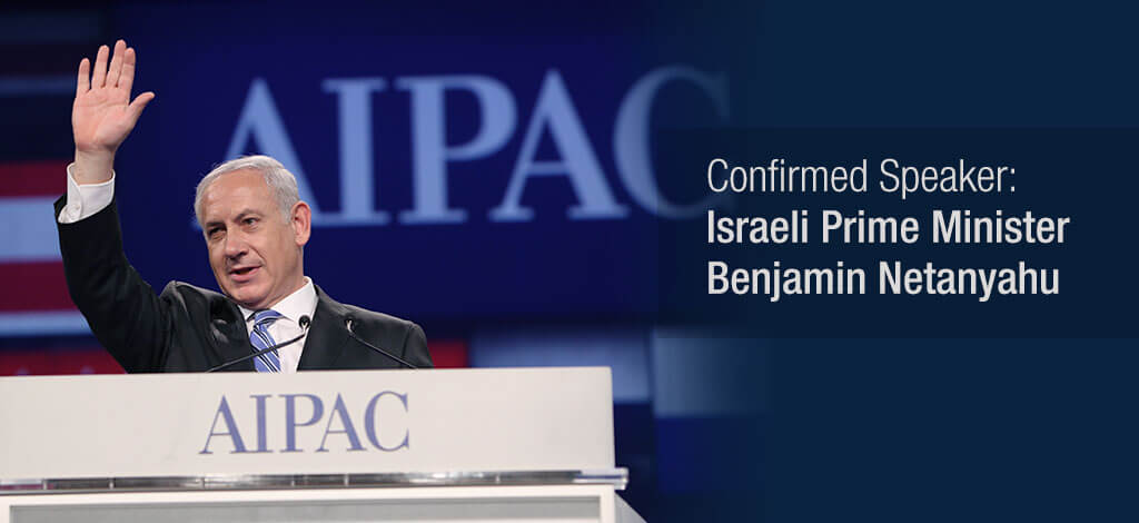 Netanyahu announcement at AIPAC
