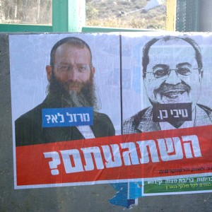 """Campaign poster against Arab list candidate Ahmed Tibi, posted near the DCO checkpoint in the West Bank. Reads: """"Tibi yes, Marzel no. Are you crazy?"""" (Photo: Allison Deger)"""