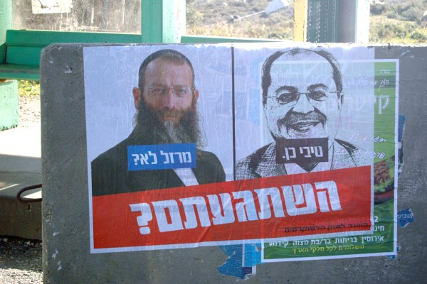 "Campaign poster against Arab list candidate Ahmed Tibi, posted near the DCO checkpoint in the West Bank. Reads: ""Tibi yes, Marzel no. Are you crazy?"" (Photo: Allison Deger)"
